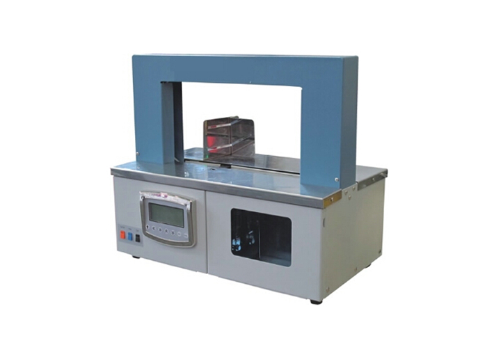 WK01-30 paper strapping machine | strapping machine (desktop)