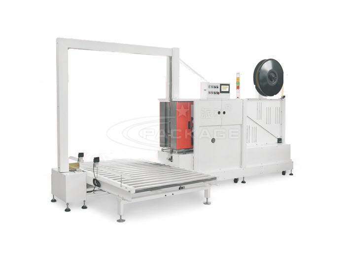 PDQ-C1002Z Arrow-piercing Pallet Packer