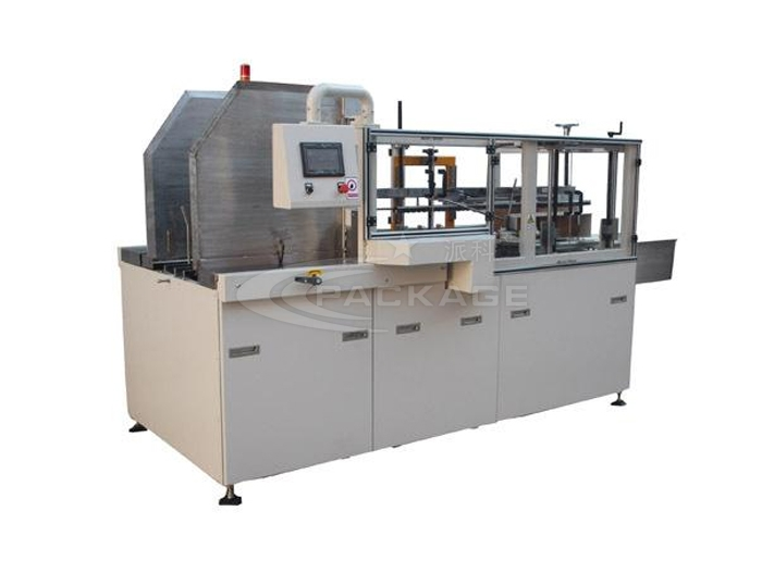 PPK-4050 High Speed Horizontal Box Unpacking Machine