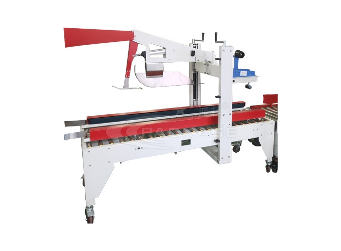 PF-Z655BL Automatic Folding and Sealing Machine