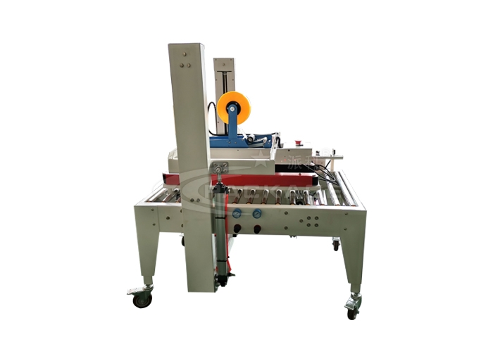 PF-Q5050L automatic sealing machine