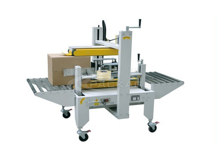 PF-5050C Side Sealing Carton Sealing Machine